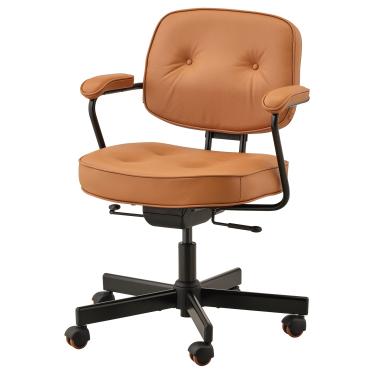 Офісне крісло IKEA ALEFJALL Гранн золото-коричневий (404.199.82)