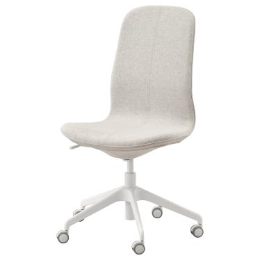 Офісне крісло IKEA LANGFJALL гуннарський бежевий/білий (092.524.80)