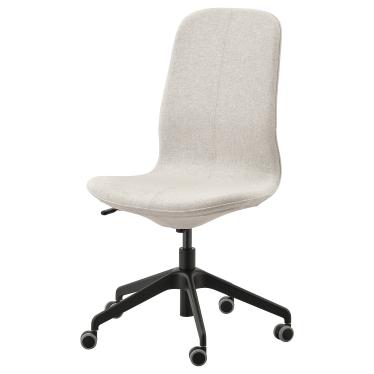 Офісне крісло IKEA LANGFJALL бежевий/чорний (491.776.29)
