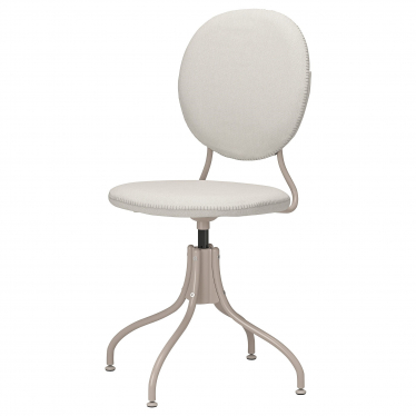 Робоче крісло IKEA BJORKBERGET бежевий Ідекула (203.086.78)