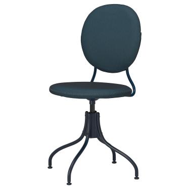 Робоче крісло IKEA BJORKBERGET Ідекула синій (604.817.94)