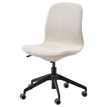 Офісне крісло IKEA LANGFJALL бежевий/чорний (891.775.66)
