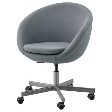 Робоче крісло IKEA SKRUVSTA Vissle сірий (302.800.04)