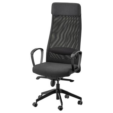 Офісне крісло IKEA MARKUS Vissle темно-сірий (702.611.50)