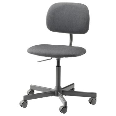 Обертове крісло IKEA BLECKBERGET Idekulla темно-сірий (504.830.53)
