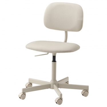 Обертове крісло IKEA BLECKBERGET Idekulla бежевий (504.830.48)