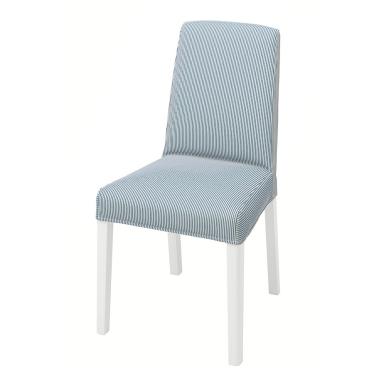 Стілець IKEA BERGMUND білий / роммеле темно-синій / білий (993.899.83)