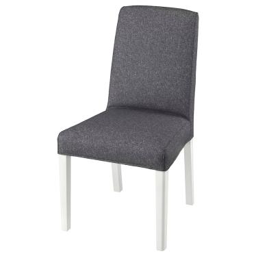 Стілець IKEA BERGMUND білий / середньо-сірий Gunnared (793.846.32)
