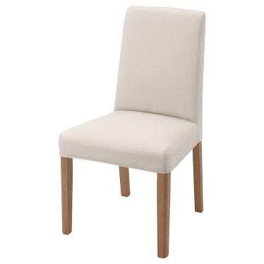 Стілець IKEA BERGMUND дуб / Hallarp бежевий (393.880.81)