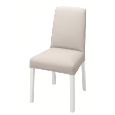 Стілець IKEA BERGMUND білий / Hallarp бежевий (393.880.76)